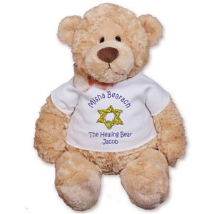 Teddy Bear Jewish Healing Bear Personalized